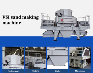 Brief Introduction Of VSI Sand Making Machine